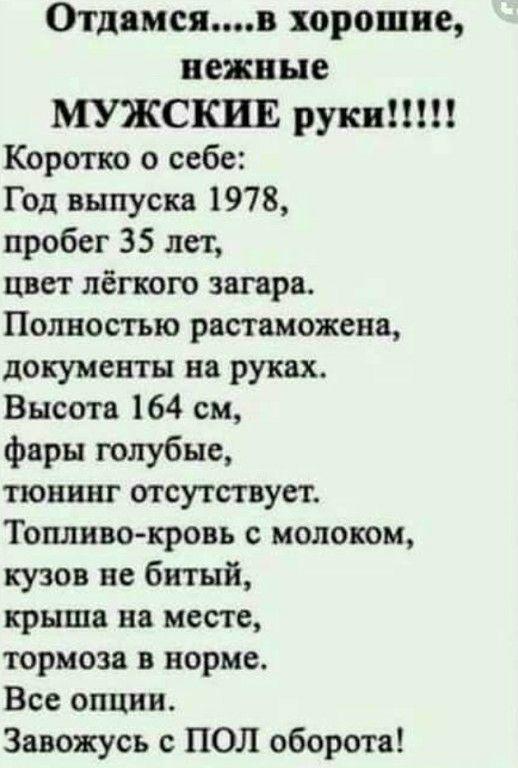 http://pics.dp.ua/images/2018/06/qtkw6yx7m7afobr75xz5.jpg